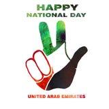 Jour national des Emirats Arabes Unis Images stock