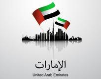 Jour national des Emirats Arabes Unis Photos libres de droits