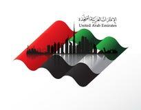 Jour national des Emirats Arabes Unis Photographie stock libre de droits