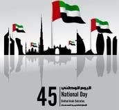 Jour national des Emirats Arabes Unis EAU illustration stock