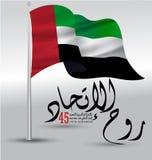 Jour national des Emirats Arabes Unis EAU illustration libre de droits