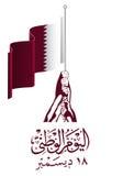 Jour national du Qatar, Jour de la Déclaration d'Indépendance du Qatar illustration stock