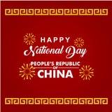 Jour national heureux People' ; illustration de conception de calibre de vecteur de s République de Chine illustration libre de droits