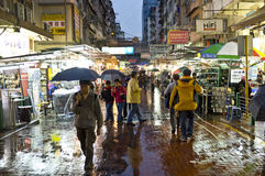 Jour pluvieux de rue d'Apliu Photos stock
