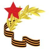 Jour soviétique d'armée Images libres de droits