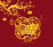 Jour traditionnel chinois de bonne année Les caractères chinois bonne année moyenne, enfants saluent illustration libre de droits