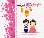 Jour traditionnel coréen de bonne année Les caractères coréens bonne année moyenne, enfants saluent illustration de vecteur