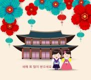 Jour traditionnel coréen de bonne année Les caractères coréens bonne année moyenne, enfants saluent illustration stock