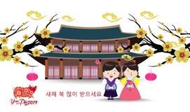 Jour traditionnel coréen de bonne année Les caractères coréens bonne année moyenne, enfants saluent illustration libre de droits