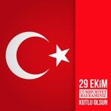 Jour Turquie de République Photos libres de droits