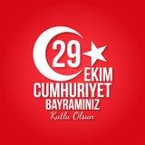 Jour Turquie de République Images stock