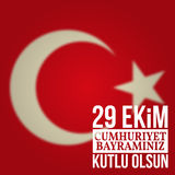 Jour Turquie de République Photographie stock