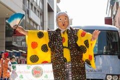 Jour Yokohama, Japon de St Patriks Photographie stock libre de droits