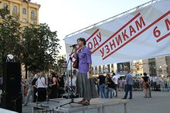 The journalist Zoya Svetova supports political prisoners on meeting Stock Images
