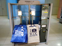 Journey bag vending machine. Osaka, Japan - May 27, 2015: Journey bag vending machine in Kansai Airport, Japan Royalty Free Stock Image