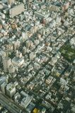 Jours de Tokyo Photographie stock