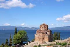 Jovan Kaneo orthodox church Ohrid Macedonia Stock Photography