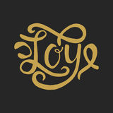 Joy To The World - hand drawn lettering. Vector art. Great design element for congratulation cards, banners and flyers. Xmas design Stock Images