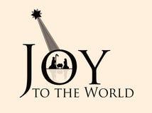 Joy to the World Nativity Scene Royalty Free Stock Images