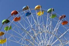 Joy-wheel. In a sunny day stock image