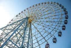 Joy wheel or Devil`s wheel royalty free stock photography