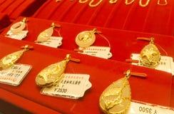 Joyería del oro Fotos de archivo libres de regalías