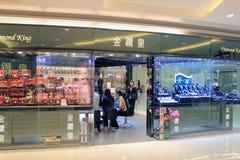 Joyería del rey del diamante en Hong-Kong Fotografía de archivo libre de regalías