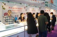 Joyería internacional del oro de Shenzhen justa Fotos de archivo