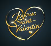 Joyeuse Άγιος-Valentin διανυσματική απεικόνιση