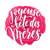 Joyeuse Fete des Meres greeting card. Joyeuse Fete des Meres. Mother Day  greeting card. Mothers Day pink red floral pattern background. Mother Day hand drawn Royalty Free Stock Photos