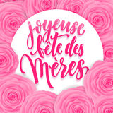 Joyeuse Fete des Meres greeting card. Joyeuse Fete des Meres. Mothers Day  greeting card. Mother Day pink red floral pattern background. Mothers Day hand drawn Royalty Free Stock Photos