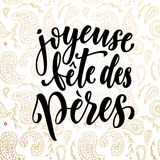 Joyeuse Fete des Peres Father's Day French greeting card Royalty Free Stock Photo