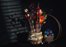 Joyeuses Pâques 3 Photos libres de droits