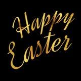 Joyeuses Pâques Images libres de droits