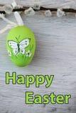 Joyeuses Pâques Image libre de droits