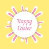 Joyeuses Pâques avec des oreilles autour du cercle Photo libre de droits