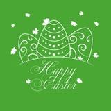Joyeuses Pâques avec la silhouette d'oeufs blancs Photographie stock
