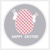Joyeuses Pâques card1 Photos libres de droits