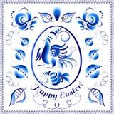 Joyeuses Pâques dans le style russe Illustration de Vecteur