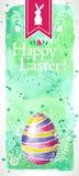 Joyeuses Pâques ! (+EPS 10) Photographie stock libre de droits