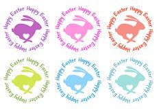 Joyeuses Pâques, lapin avec le coeur, ensemble de vecteur illustration de vecteur