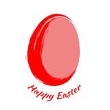 Joyeuses Pâques Oeuf rouge sur un fond blanc Photographie stock libre de droits