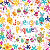 Joyeuses Paques Happy Easter in French greeting card. Joyeuses Paques - Happy Easter in French greeting card Royalty Free Stock Photos