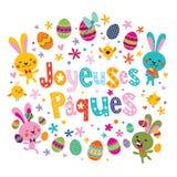 Joyeuses Paques Pascua feliz en tarjeta de felicitación francesa Foto de archivo libre de regalías