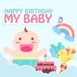 Joyeux anniversaire ma carte de bébé illustration libre de droits