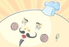 Joyeux cuisinier Illustration Libre de Droits