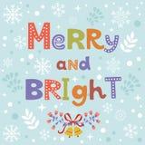 Joyeux et lumineux Image stock