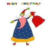 Joyeux Noël ! Photographie stock libre de droits