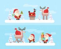 Joyeux Noël fond ENV 10 d'hiver de vecteur Image libre de droits