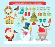Joyeux Noël Hiver de vecteur Images libres de droits
